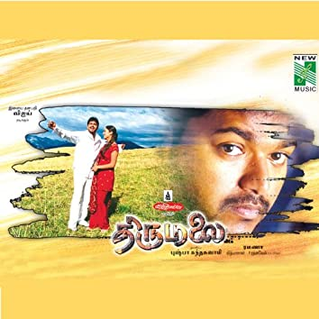 Thirumalai (Original Motion Picture Soundtrack)