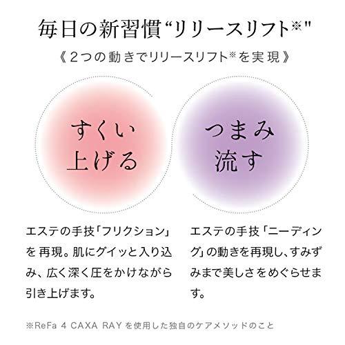 ReFa(リファ)ReFa4CAXARAY単品