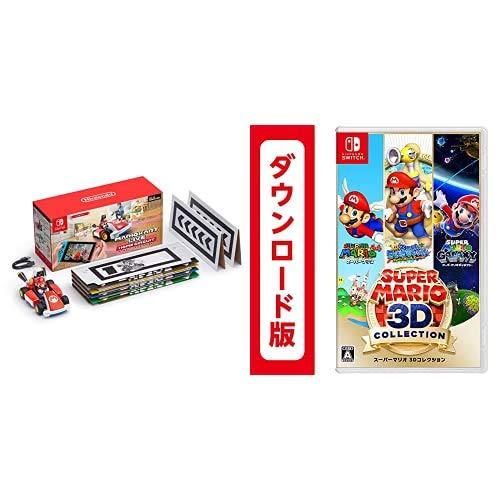 マリオカート ライブ ホームサーキット マリオセット + スーパーマリオ 3Dコレクション|オンラインコード版