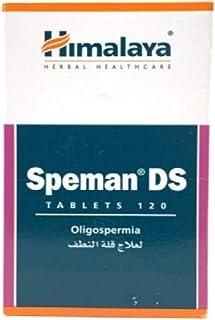اقراص سبيمان دي اس من هيمالايا، 120 قرص