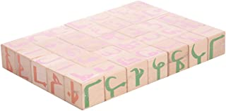 Canoe Arabic English Cube Alphabet Toy - CT181216RJ152