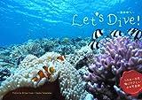 Let's Dive! 〜海の中へ〜