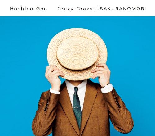 Crazy Crazy/桜の森