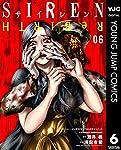 SIREN ReBIRTH 6 (ヤングジャンプコミックスDIGITAL)