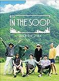 BTS DVD 新リアリティ IN THE SOOP 1~8話 ビハインド 日本語字幕 9枚セットDVD