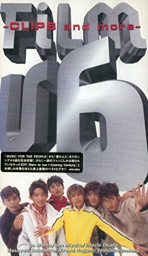『FILM V6~CLIPS and more~ [VHS]』の1枚目の画像