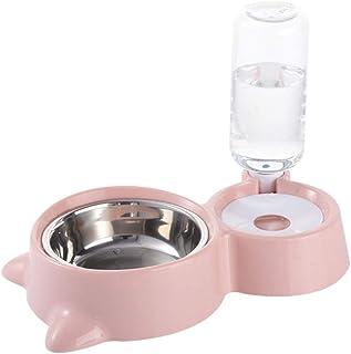 POPETPOP ペットボウルスタンドセット 犬猫用 フードボウル 給水器 セット 1台2役 首保護 お留守番 自動給水機 ウォーターボトル 餌入れ ペット用品