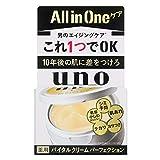 UNO(ウーノ) バイタルクリームパーフェクション オールインワン エイジングケア 90g シトラスグリーンの香り(微香性)