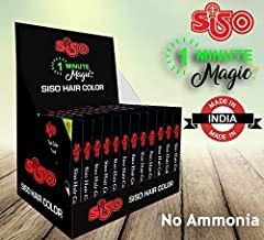 Siso 1 Minute Magic Hair Color (Made In India) 15ml Pack of 12