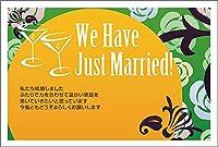 【官製 10枚】 結婚報告はがき WMS-41-kan