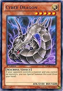 Konami YuGiOh Cyber Dragon Revolution Structure Deck Common Cyber Dragon SDCR-EN003 [Alternate Art]