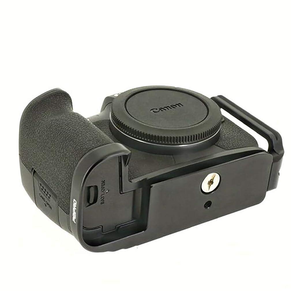 PEIPRO PCL-R Tripod Monopod Head Quick Release Plate for Canon EOS R Head L-Bracket Specific Aluminum Quick Release Plate Tripod
