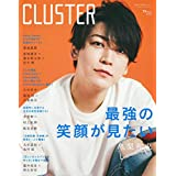 CLUSTER Vol.14 亀梨和也 (TJMOOK)