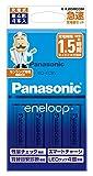 パナソニック エネループ 急速充電器セット 単4形充電池 4本付き スタンダードモデル K-KJ85MCC04