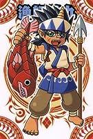 神羅万象チョコ 一鬼火勢の章 第3弾 一鬼 070 漁師鮫丸 (カード単品)