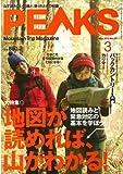 PEAKS (ピークス) 2012年 03月号 [雑誌]