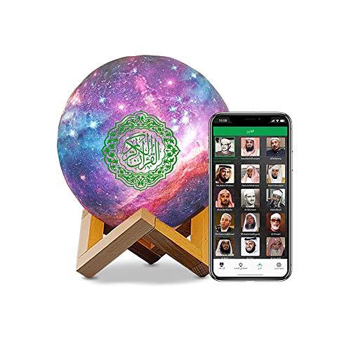 Swthlge Bluetooth Quran Speaker,Starry Quran Lamp Bluetooth Speaker Lights Quran Cuba with APP Control Quran Recitation , MP3 FM Radio 8G hajj Gifts