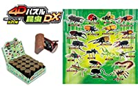 4Dパズル 昆虫DX 20個入りBOX