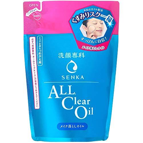 Siseido Senka All Clear Oil (Makeup Removal Oil) Refill - 180ml (Green Tea Set)