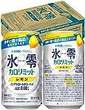 氷零 カロリミット レモン 350ml ×24缶