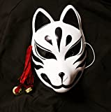 JCvCX Hand Paint Japanese Fox Cosplay Mask Kitsune Full Face PVC Unisex Masqurade Japan Import Masque(2 type) (Black Red)