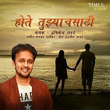 Hote Tujhyachsathi - Single