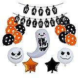 LIMUZI Halloween Globo Kit de Arco Fantasma decoración de la Calabaza Banner con araña Bate Pumpkin Ghost Fail Balloon Niños Halloween Party Pack (Color : H)