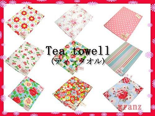 Cath Kidston ティータオル Tea Towels 9-Ricrac Stripe Multi [並行輸入品]