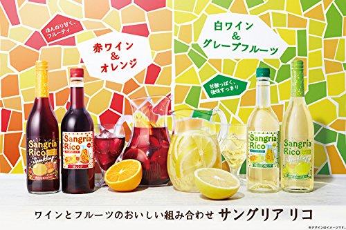 サッポロサングリアリコ<白ワイン&グレープフルーツ>[白ワイン甘口日本720mlx12本]