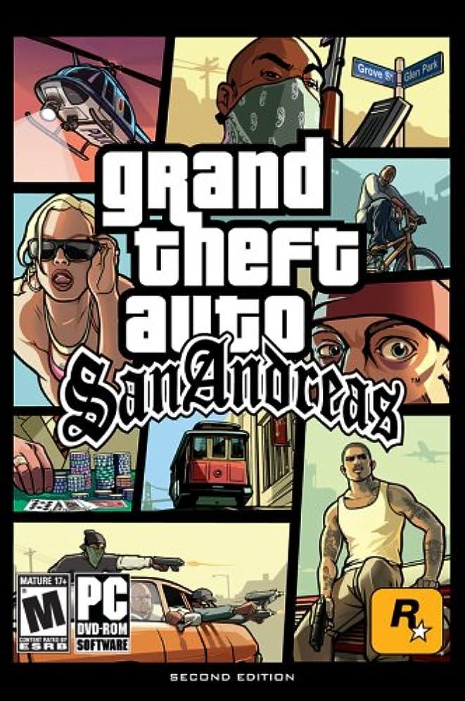 オーチャード失敗人口Grand Theft Auto: San Andreas 2nd Edition (輸入版)