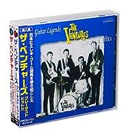ザ・ベンチャーズ グレーテストヒット CD2枚組 (収納ケース)セット PRCD1723-24