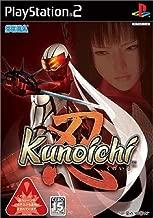 Kunoichi: Shinobu [Japan Import]