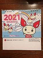 2021年けんけつちゃんカレンダー献血キャラクター