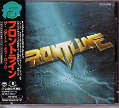 Frontline; the State of Rock +2 [Japan Import]