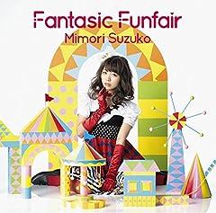 Fantasic Funfair