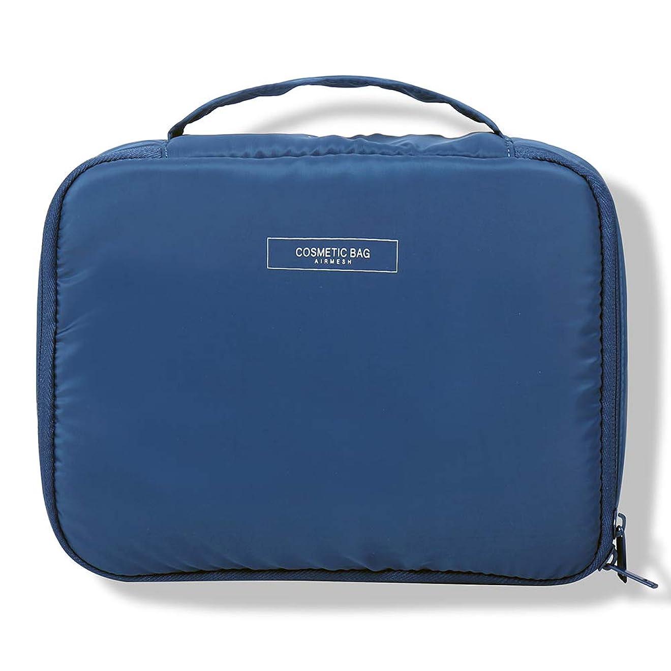 前売ばか食欲メイクボックス 高品質 機能的 大容量 化粧ポーチ メイクブラシバッグ 収納ケース スーツケース?トラベルバッグ 化粧 バッグ メイクブラシ 化粧道具 小物入れ 旅行 ネビー