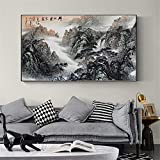 hetingyue Pintura de Paisaje China sin Marco Mural Arte Pared salón Dormitorio decoración Naturaleza Cartel Naturaleza impresión en Lienzo 40x80 CM