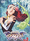銀装騎攻オーディアン ACT.9[DVD]
