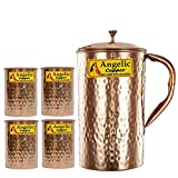 Angelic Copper Handmade Copper Jug with Glasses Set, Set of 4, Brown