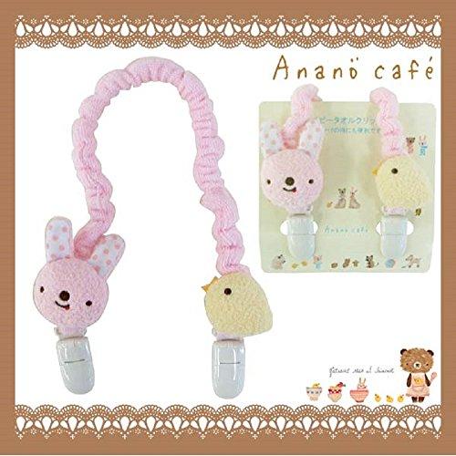 535945/Anano