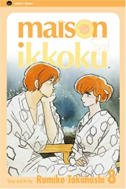 Maison Ikkoku, Vol. 8