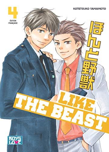 Like The Beast - Tome 04 - Livre (Manga) - Yaoi