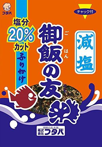 減塩 御飯の友44g ふりかけ 塩分25%カット (1袋)