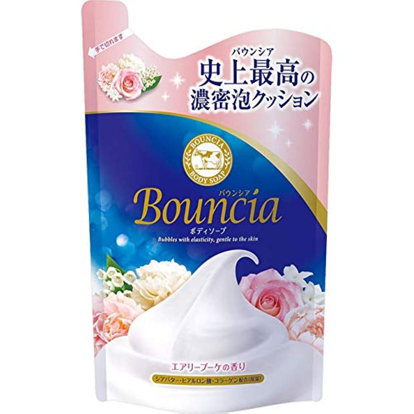 香ばしい先のことを考える恐ろしいですバウンシアボディソープ エアリーブーケの香り 詰替用?400mL × 7個セット