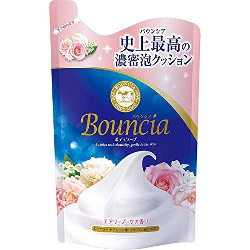 模索仮定、想定。推測明るいバウンシアボディソープ エアリーブーケの香り 詰替用?400mL × 5個セット