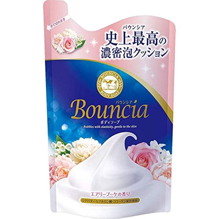 傑出したやむを得ないバウンシアボディソープ エアリーブーケの香り 詰替用?400mL × 5個セット