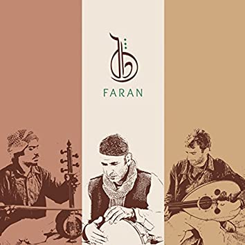 Faran (feat. Roy Smila, Gad Tidhar, Refael Ben Zichry)
