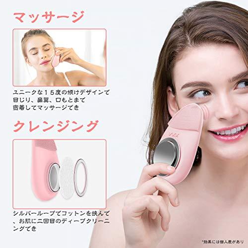 VKK多機能電動フェイスブラシ1台4役毛穴ケアスキンケア洗顔とマッサージ両用マッサージ器洗顔器超音波振動イオン導入機能三つモード調節できIPX7防水USB充電式日本語説明書付き男女兼用