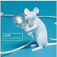 2020 Latest Design ミニ創造的な動物が食べてゆきマウスマウスランプ樹脂テーブルパーソナライズされたリビングルームランプ,白座ります