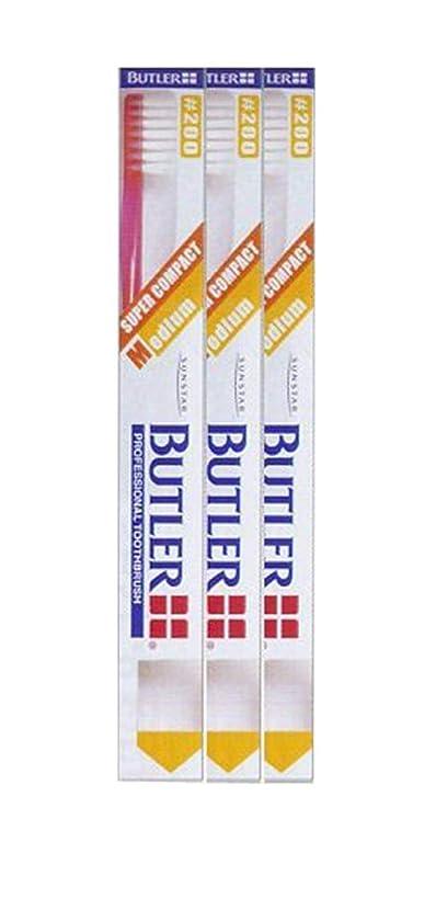 東有限スタウトバトラー 歯ブラシ (#200) 3本